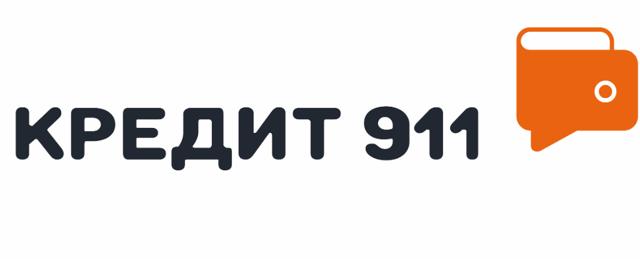 ооо мфк кредит 911 отзывы вкладчиков