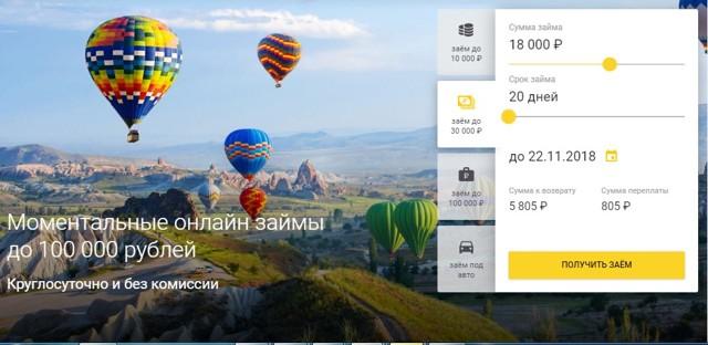магазины партнёры хоум кредит банка карты рассрочки в брянске