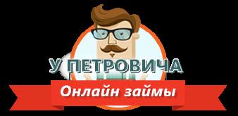 потребительский кредит челябинск под низкий