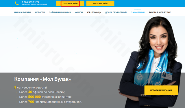 Кукуруза кредитная карта онлайн заявка евросеть официальный