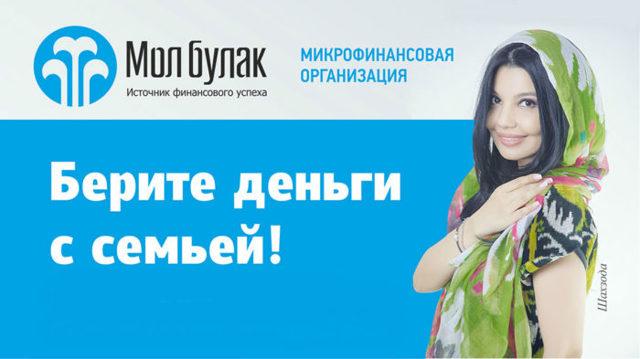 Оформить кредит онлайн саратов