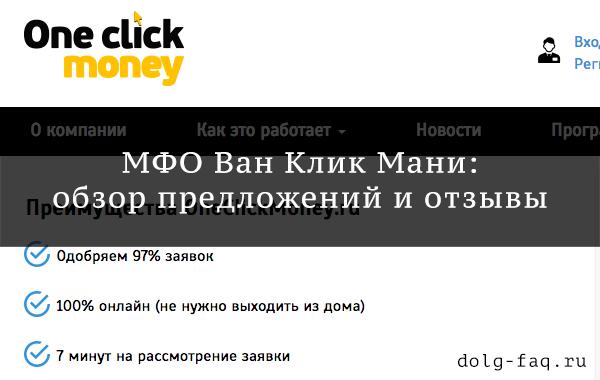 ван клик мани телефон горячей линии бесплатный capital one credit card journey review