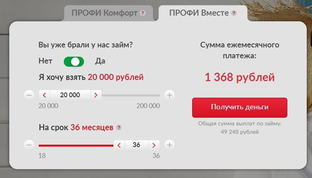 Https dajvzajmy ru dlya pensionerov займ пенсионерам