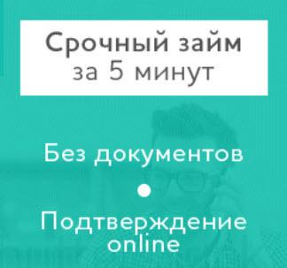 Русфинанс банк автокредит онлайн заявка