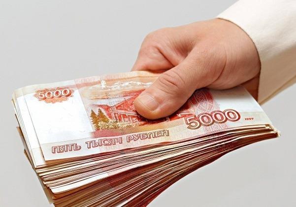 viva деньги займ на карту онлайн кредит под залог авто в хабаровске сбербанк