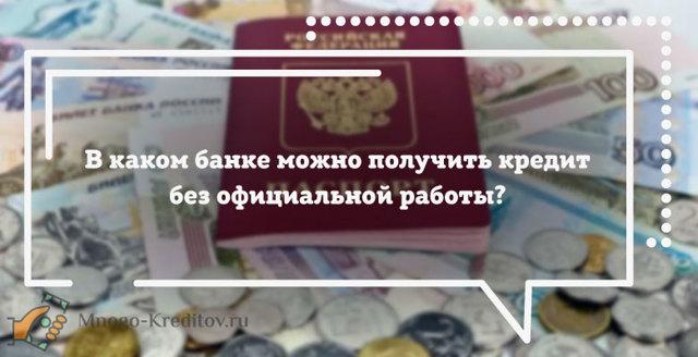 пополнить счёт телефона билайн с банковской карты через интернет