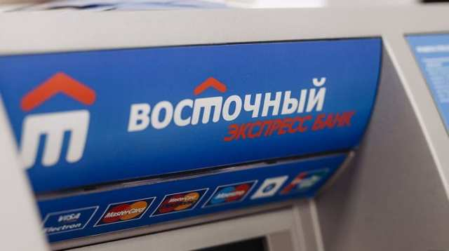 сбербанк почта россии кредиты