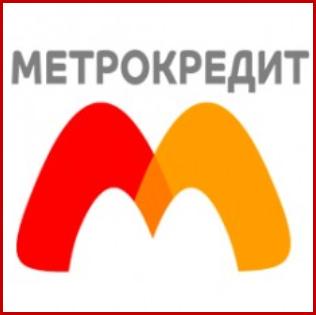 помощь в получении кредита с открытыми просрочками и черным списком без предоплаты в челябинске