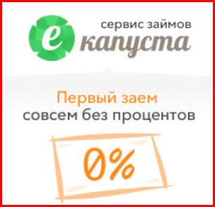 Потребительский кредит карта рассрочки свобода