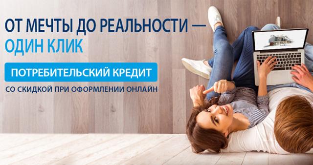 газпромбанк рассчитать кредит онлайн калькулятор 7 20 25