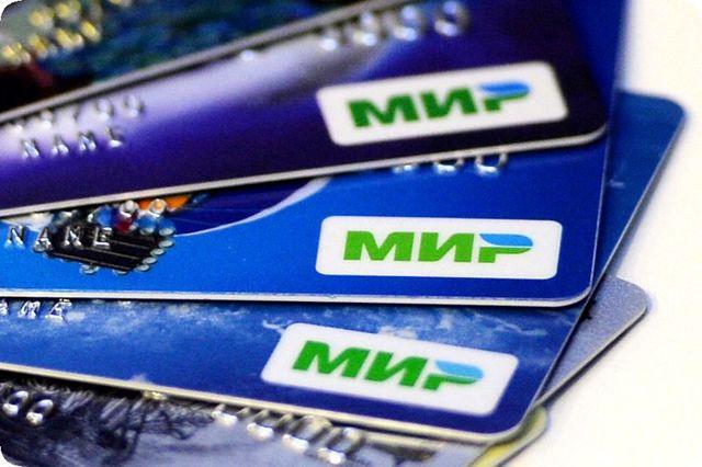 Оформить заявку на кредит в сбербанке россии
