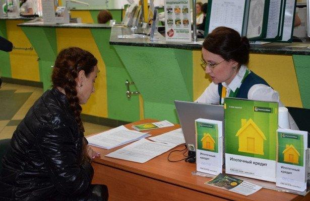 Рефинансирование кредита в сельхозбанке для физических лиц