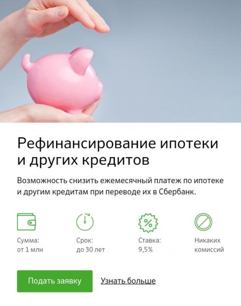 рассчитать кредит в россельхозбанке калькулятор онлайн в 2020 потребительский