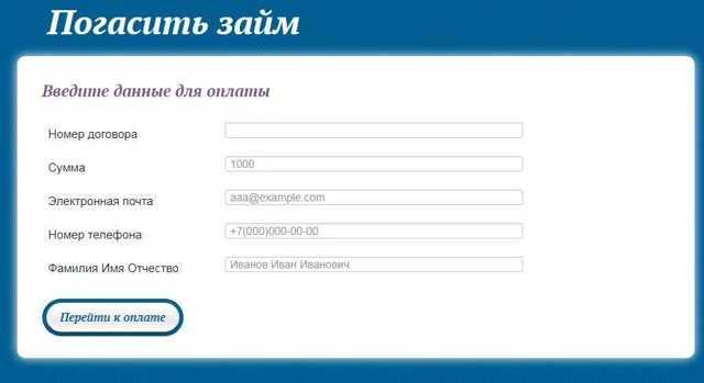 русские деньги займ телефон займ ип самому себе