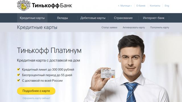 Со скольки лет дают потребительский кредит в вашем банке.
