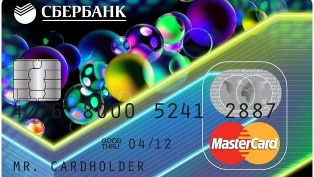 Микрокредит онлайн займер