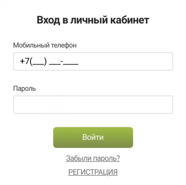 получить кредит 3000000 рублей с плохой кредитной историей