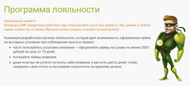 Указ путина о списании кредитов