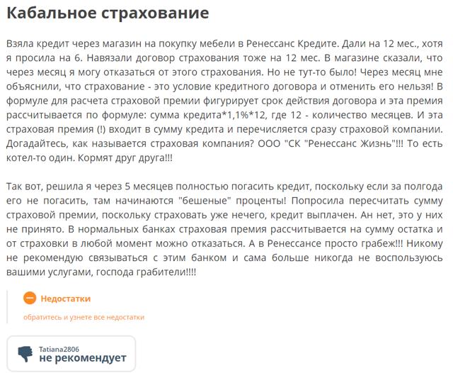 кредит на машину в украине