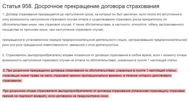 Банк ренессанс кредит часы работы в москве