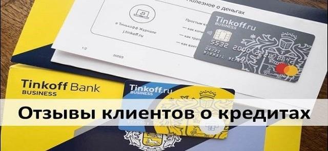 ипотечный кредит московский индустриальный банк