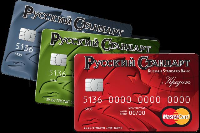 русский стандарт оставить заявку на кредитную карту что такое инноватика специальность