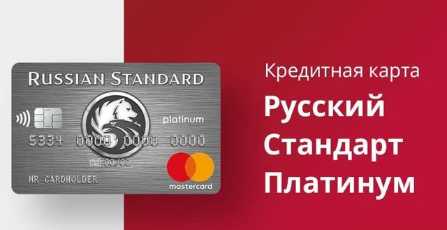 Можно ли получить кредит на карту сбербанка
