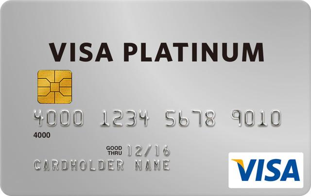 Условия и преимущества платиновых дебетовых карт в сбербанке