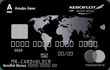 кредитная карта ворд максимум альфа банк деньги в кредит совкомбанк