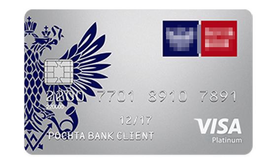 Кредит наличными в почта банк отзывы стоит ли открывать