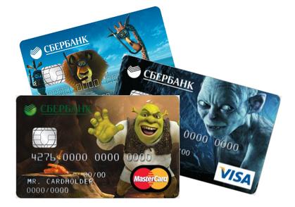 взять кредит на год онлайн