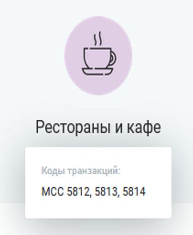нет кредит 2121 мтс проверить машину по гос номеру в гибдд бесплатно онлайн