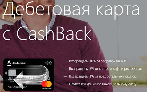 взять кредит онлайн в крыму