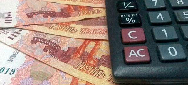 хоум банк оформить кредит наличными онлайн