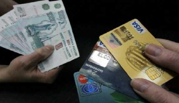 кредиты пенсионерам выгодные сбербанк