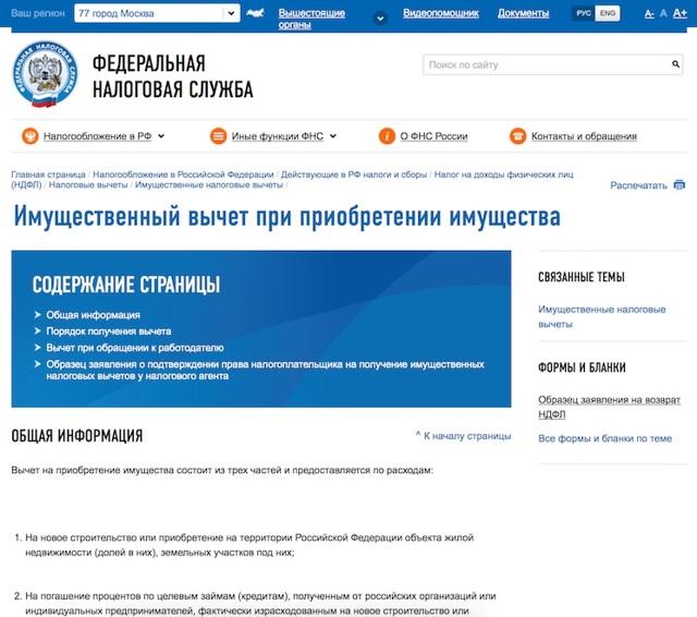 карта москвы с метро и улицами и домами