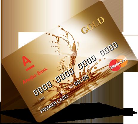 Альфа банк карта с кэшбэком отзывы